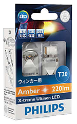 Светодиодные лампы Лампа Philips WY21W LED X-tremeUltinon Amber 12V W3Xx16d 12763X2